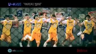 U-Kiss Debut Single 'New Generation' 子供じゃない (原題-어리지 않아)