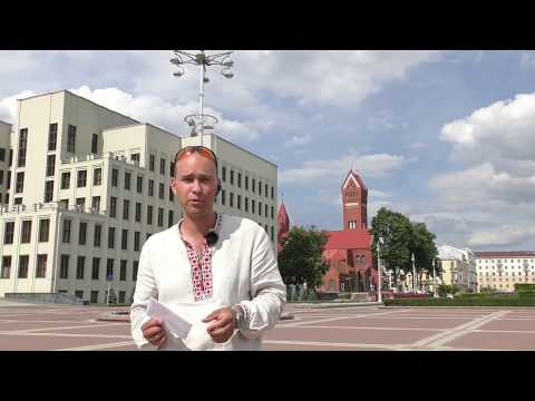 Belarus travel 2018: taking pictures in Minsk