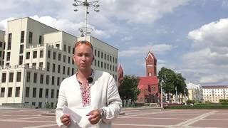 Belarus travel 2018: taking pictures in Minsk