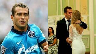 Александр Кержаков женился на дочери политика