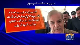 Shehbaz Sharif Criticises Fuel Price Hike