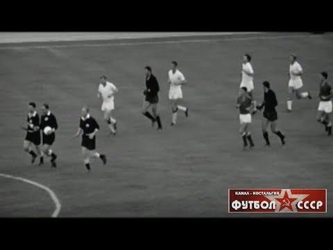 1971 Арарат (Ереван) - Пахтакор (Ташкент) 3-2 Чемпионат СССР по футболу