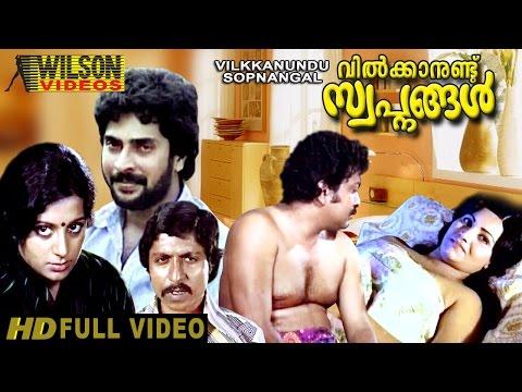 Vilkkanundu Swapnangal (1980)  Malayalam...