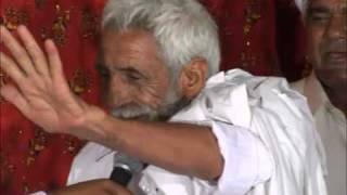 """Pothohari Shair Khwan """"Raja Ibraheem"""" Nambal !!!"""