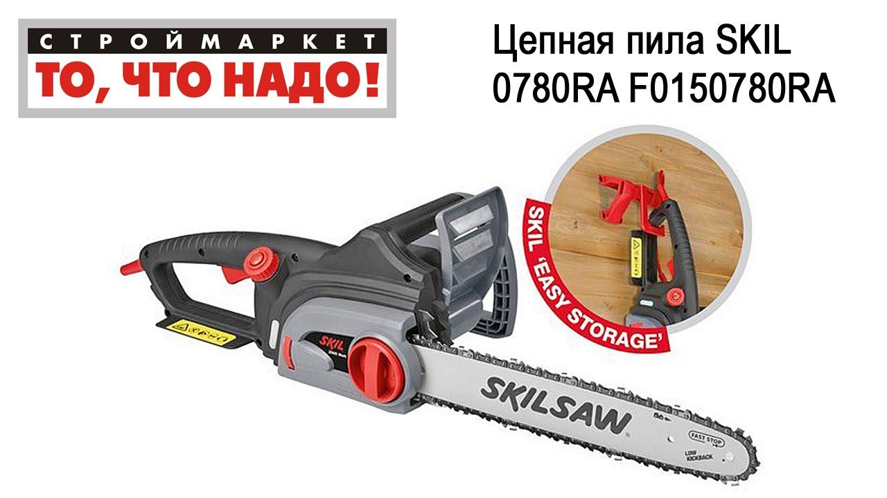 Пила циркулярная ручная Hitachi C7BU2 – купить по цене 12100 руб .