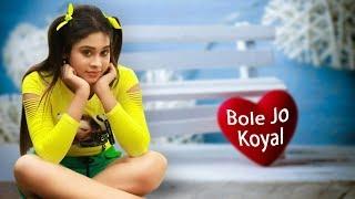 bole-jo-koyal-bago-mein-yaad-piya-ki-aane-lagi-chudi-jo-khankee-cute-love-story-subho-puja