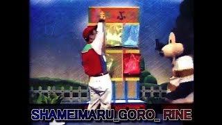 SHAMEIMARU_GORO_RINE