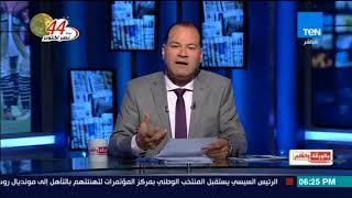 بالورقة والقلم - برقيات تهنئة من ابرز قادة وسياسيين العالم العربي بمناسبة تأهل مصر لكأس العالم