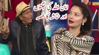 Aman Ullah Funny Talk With Natasha Hussain | Sawa Teen | Neo News