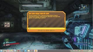 видео Как получить золотые ключи в Borderlands 2