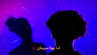 "Download Mp3 Bahjat - ""yjeek Youm"" | بهجت - يجيك يوم"
