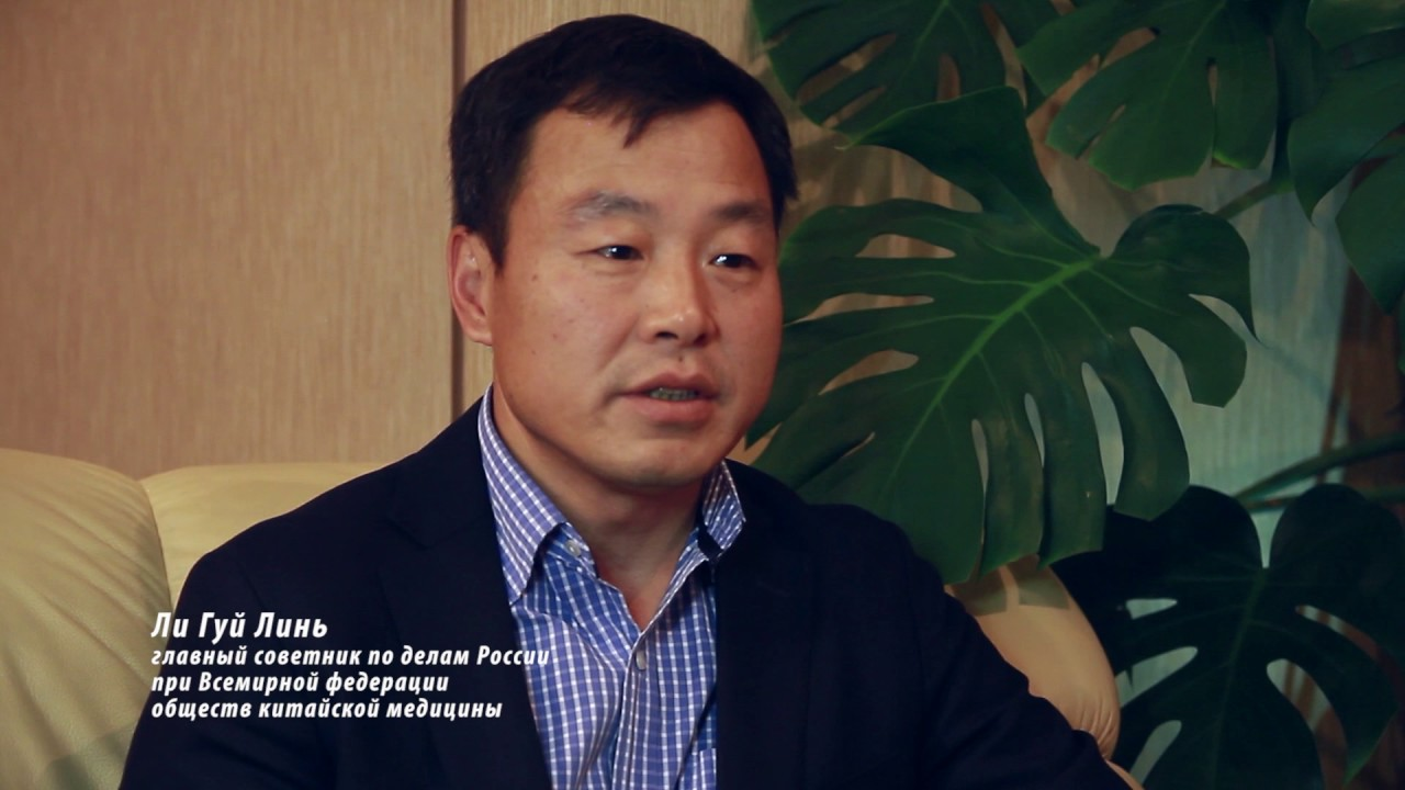 обучение китайскому в новосибирске может