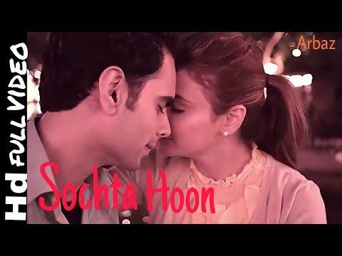 Sochta Hoon(mere Rashke Qamar Second Version) Full Hd Song 2017 !