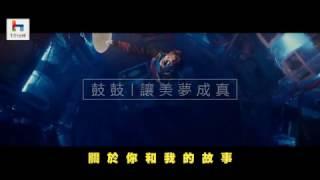 #GBOYSWAG 鼓鼓 - Make It Real 【中文歌詞】