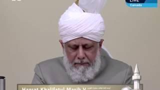 2013-05-24 Die Pflichten eines Ahmadi-Muslims