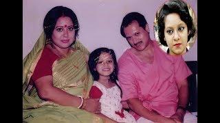 এখনই দেখুন দিঘীর পরিবারের কিছু দুর্লভ ছবি ।। BD Actress Dighi Short Biography