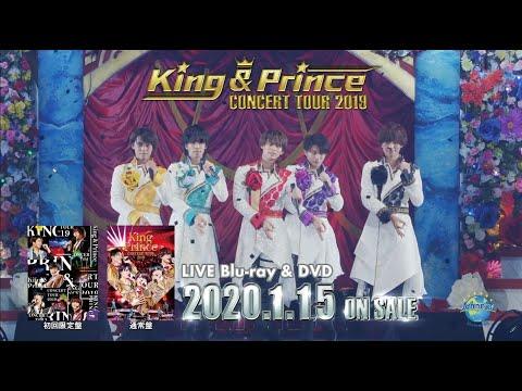 King & Prince「King & Prince CONCERT TOUR 2019」SPOT