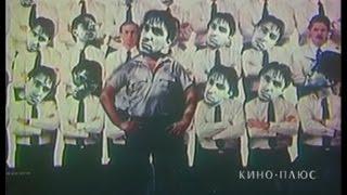 «Дом кино» (Сергей Курёхин, 1992 год, архив)
