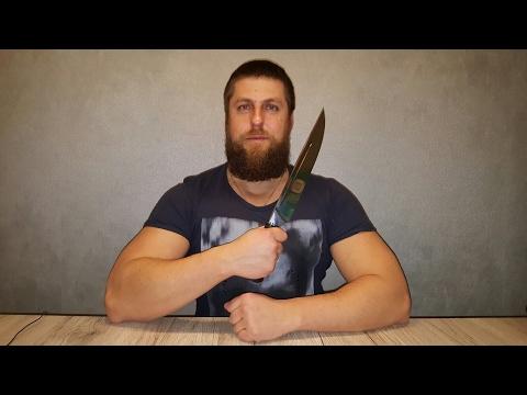 Время БОЛЬШИХ ножей. ДАГЕСТАНСКИЙ ООО ПП Кизляр