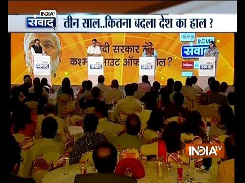 India TV संवाद: Dr.Nirmal, Manish Tewari, Shabnam Lone debate over Kashmir issue