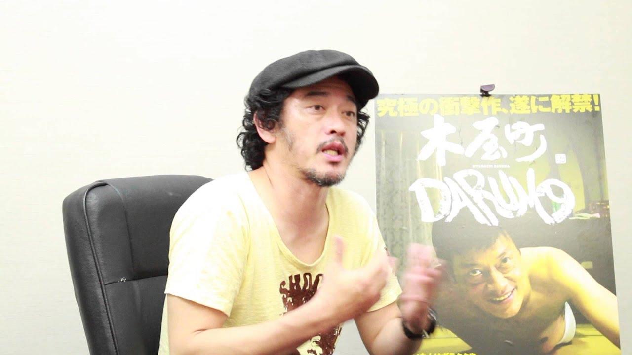 画像: 2015 年最大の問題作『木屋町DARUMA』の榊 英雄監督独占インタビュー youtu.be