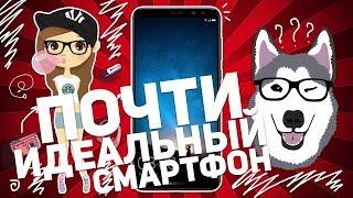 видео Купить смартфон Huawei Nova 2i RNE-L21 (51091YGA) в ДНР-Маркете: Донецке, Макеевке, Горловке, ДНР