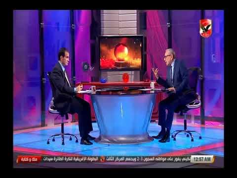 رد عدلي القيعي النارى على تصريحات مرتضى منصور بأن الشرط الجزائي في عقد عبد الله السعيد 100 مليون دولار