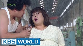 Repeat youtube video Comedian's World | 이개세 (Gag Concert 2015.01.10)