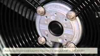видео компрессорно конденсаторный блок