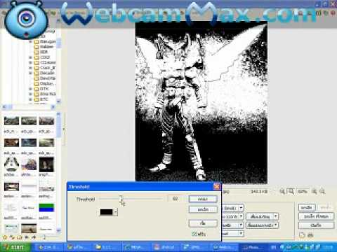 วิธีทำภาพขาวดำหรือภาพแนวอาต.mpg