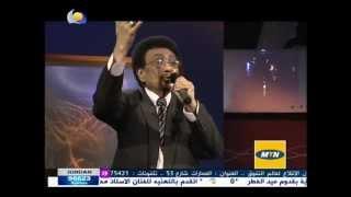 نبع الحنان الطيب عبدالله برنامج العيد ليل الفرح