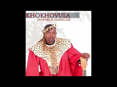 KHOKHOVULA : NOMVULA WAMI #EY AMA-BACKINGS