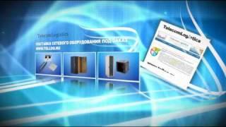 Сетевое оборудование(, 2010-04-30T14:54:17.000Z)