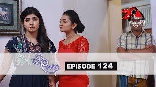 Neela Pabalu | Episode 124 | 31st October 2018 | Sirasa TV Thumbnail