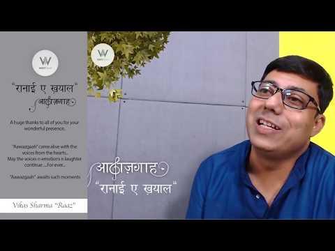Vikas Sharma Raaz at Ranai - E - Khayaal, Awaazgaah - a writomo initiative