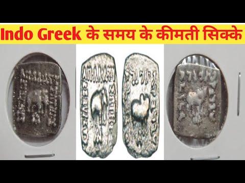 indo-greek-coins-value- -rare-silver-drachm-of-apollodotus-coin-value