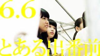 6月6日に東京スカイツリータウンにて行われた「アイドルオブジャパン」...