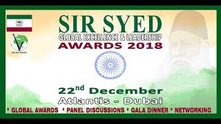 Sir Syed Global Excellence Awards 2018 Promo - Vertex Events