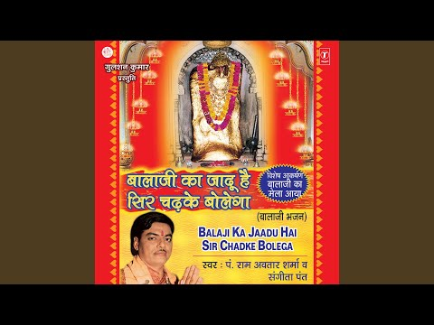 Balaji Ka Mela Aaya