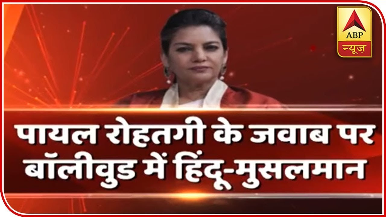 Know Why This 'Hindu-Muslim' Politics In Bollywood | Seedha Sawal | ABP News