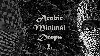 Arabic Minimal Drops #4