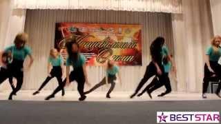 Best Star centre ,Lady Style 1 место, 11-14 лет