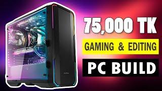 75,000 TK Ryzen 2nd Gen Gaming & Editing PC || in Bangla (2018)