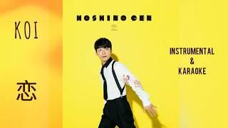 Gambar cover 恋 - 星野源 ※ Koi - Gen Hoshino Instrumental with Lyrics