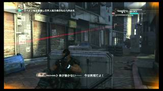 A Look at the Binary Domain Demo - Stage 1 - PS3