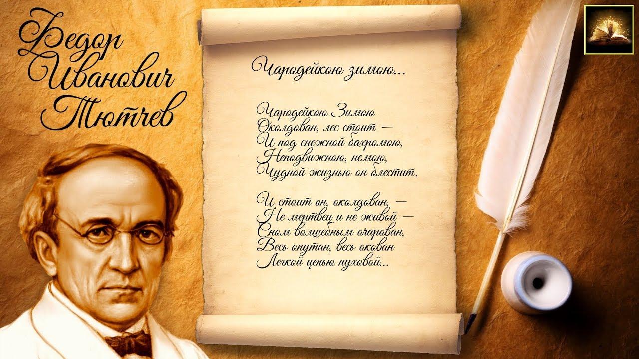 стихи русских классиков про папу