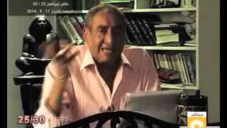 قصيدة باب المجلس للشاعر الكبير عبد الرحمن الأبنودي اهداء لبرنامج 25/30