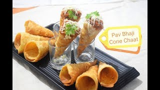 Pav Bhaji Cone Chaat Recipe | Pav Bhaji Recipe | Street Food - Food Connection
