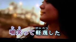 砂の果実 中谷美紀 【cover】坂本龍一 中谷美紀 検索動画 15