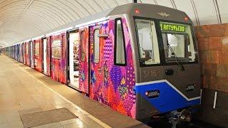 Как строят вагоны метро